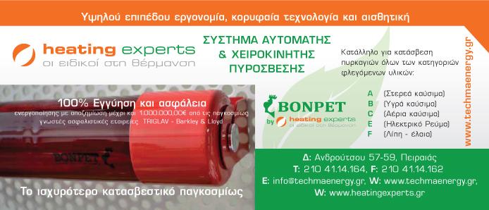 Heating-experts-Bonpet